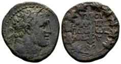 Ancient Coins - Phoenicia, Tyre. Time of Trajan AD 98-117, AE 24 mm (10.01 gram) dated year 238, AD 112/13