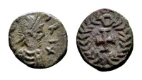Vandals in North Africa. Hilderic AD 523-530, AE 2 ½ Nummi (10mm, 0.77 gram) Carthage