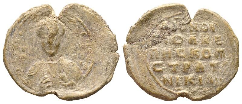 Ancient Coins - Dionysios, monk and bishop of Stratonikeia. Byzantine lead seal 2nd half 10th century AD