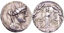 Ancient Coins - Phoenicia, Arados. AR Tetradrachm (25mm, 15.16 gram) dated city year 165, 95/94 BC