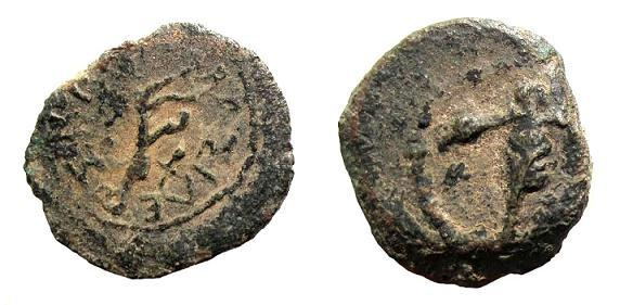 Ancient Coins - Judaea, Herodian Dynasty, Herod I the Great 40/4 BC, AE Prutah
