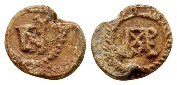 Ancient Coins - Sisinnios, apo eparchon. Byzantine lead seal c. 6th century AD