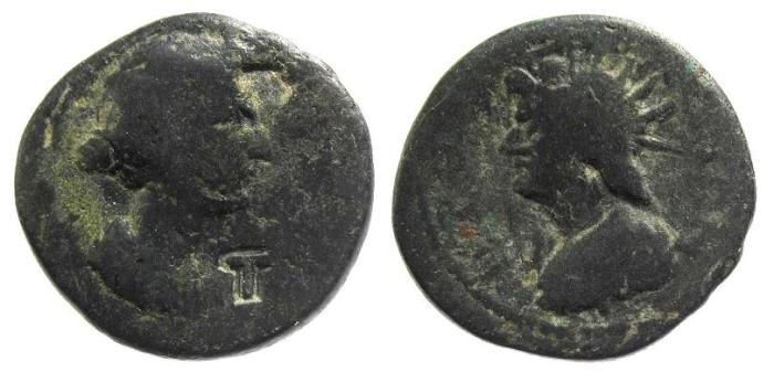 Ancient Coins - Cilicia, Hierapolis-Castabala. Faustina II, wife of Marcus Aurelius, died AD 175, AE 25mm (11.78g)