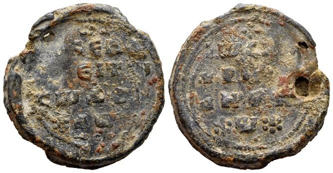 Ancient Coins - Joseph … Byzantine lead seal 11th century AD