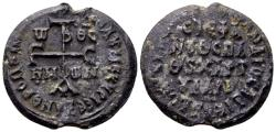 Ancient Coins - Quotations from Psalms / Stephanos, imperal spatharios and chartoularios, circa 8th century. Byzantine lead seal (28mm, 14.22 gram)