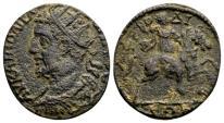 Ancient Coins - Caria, Aphrodisias. Gallienus AD 253-268, AE 24mm (10.60 gram)
