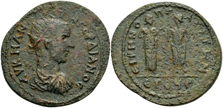 Ancient Coins - Cilicia, Irenopolis. Gordian III AD 238-244, AE 5 Assaria (34mm; 15.55g) dated year 192, AD 242/3