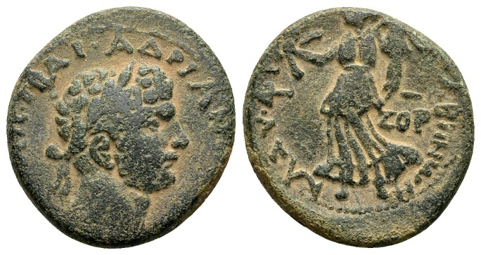 Ancient Coins - Galilaea, Gaba. Hadrian AD 117-138, AE 22 (9.86) dated city year 177, AD 116/17