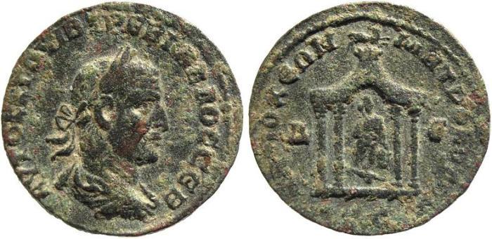 Ancient Coins - Syria, Antioch. Trebonianus Gallus AD 251-253, AE 30mm (19.64g) - 'Fine Style'