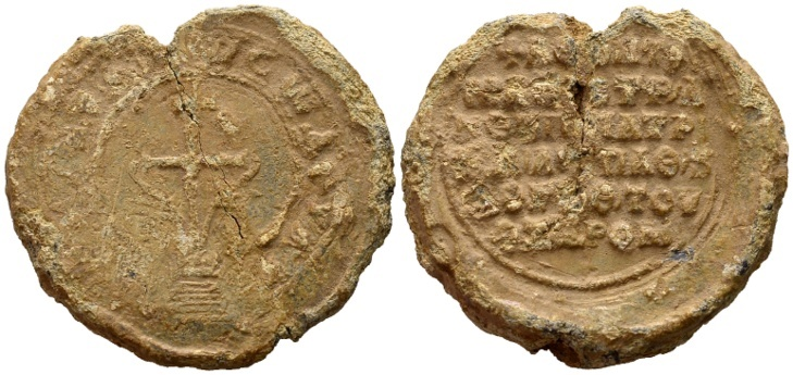 Ancient Coins - Leon, magistros, anthypatos, patrikios, imperial protospatharios and logothetes of the Oxys Dromos