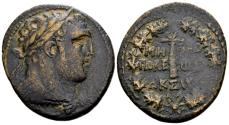 Ancient Coins - Phoenicia, Tyre. Time of Trajan AD 98-117, AE 26/28mm (11.51 gram) dated year 224, AD 98/99