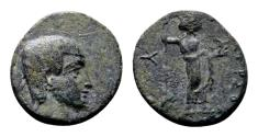 Ancient Coins - Satraps of Lydia. Gamerses , circa early 4th century BC, AE (13 mm, 1.38 gram)