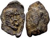 Ancient Coins - Hercules - Roman lead seal (25x38x8 mm, 23.32 gram) 2nd-3rd century