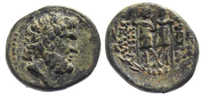 Ancient Coins - Syria, Coele-Syria, Chalkis. Ptolemaios, Tetrarch circa 85-40 BC, AE 20mm (5.96g)