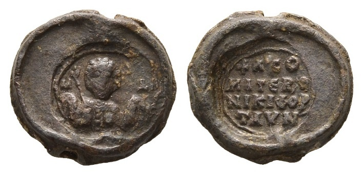 Ancient Coins - Nikephoros Aoinos. Byzantine lead seal late 11th century AD