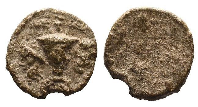 Ancient Coins - Asia Minor. Lead tessera c. 2nd century AD / Vase with two heads flainking