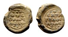 Ancient Coins - Anonymous. Byzantine lead seal (15/16mm, 3.49 gram) 11th century AD