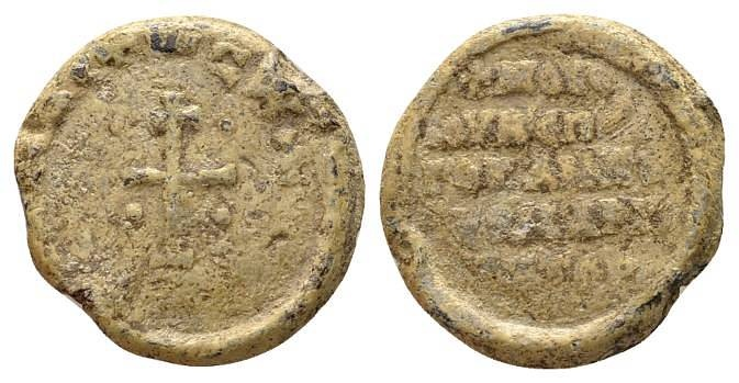 Ancient Coins - Mousios (?), imperial spatharokandidatos and tourmarches of … Byzantine lead seal 10th century AD