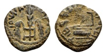 Judaea, Procurators. Pontius Pilate AD 26-36, under Tiberius AD 14-37, AE Prutah (14/15mm, 1.56g) dated year 16, AD 29/30