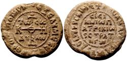 Ancient Coins - Quotations from Psalms / Sisinnios, patrikios and strategos. Byzantine lead seal (30 mm, 25.01 gram) first half of 8th century (before 744)