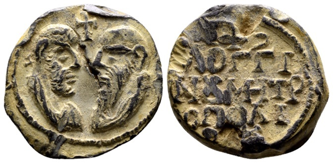 Ancient Coins - Longinos, metropolites. Byzantine lead seal c. 7th century AD