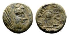 Ancient Coins - Boiotia, Thespiai. AE 13mm (3.85 gram) c. 210 BC