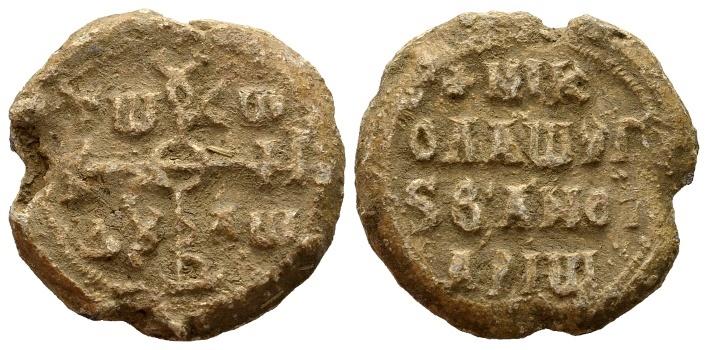 Ancient Coins - Nikolaos, hypatos and imperial protonotarios. Byzantine lead seal 8th-9th century AD