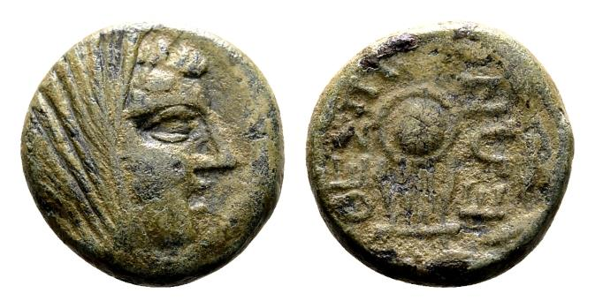 Ancient Coins - Boiotia, Thespiai. AE 13mm (3.85 gram) c. 210 BC