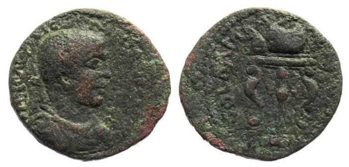 Ancient Coins - Syria, Coele-Syria, Damascus. Gallienus AD 253-268, AE 26mm / Agonistic type