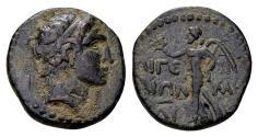 Ancient Coins - Cilicia, Aigeai. AE (17mm, 3.70 gram) Circa 1st century BC