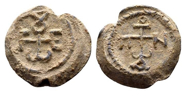 Ancient Coins - Georgios (?), apo hypaton. Byzantine lead seal c. 6th-7th century AD