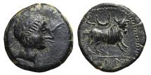 Ancient Coins - CASTULO. AE, Semis. 180 BC. Linares mint. (Jaén-Spain). BULL to the right above L CRESCENT.