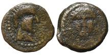 JUBA II. AE22, Lixus. 25 BC-23 AD. Baal.