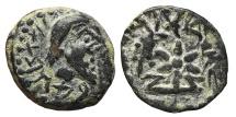 BOCCHUS I or II. AE18. 118-33 BC. Semes (lixus). Very rare.