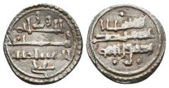 World Coins - ALÍ IBN YUSUF without mention of heir. Ar, Quirat. AH 500-522. ALMORAVIDS (Spain).