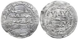 World Coins - ABD AL-RAHMAN I. AG, Dirham. AH 168, Al-Andalus mint. THE INDEPENDENT SPANISH UMAYYAD EMIRATE.