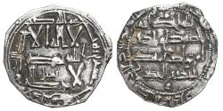 World Coins - ABD AL-RAHMAN II. AR, Dirham. AH 223, Al-Andalus mint. Citing BASIL in the 2nd line of the IA. THE INDEPENDENT SPANISH UMAYYAD EMIRATE.