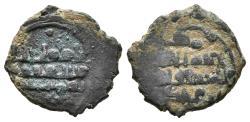 World Coins - ABD AL-AZIZ AL-MANSUR (Taifa of Almeria, Amirids). Dirham fraction. 412-452 AH. Scarce.
