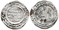 World Coins - HISHAM II. AR, Dirham. 381 AH. Al-andalus mint. CALIPHATE OF CÓRDOBA (Spain).
