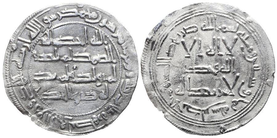 ABD AL RAHMAN I AG Dirham AH 168 Al Andalus Mint THE