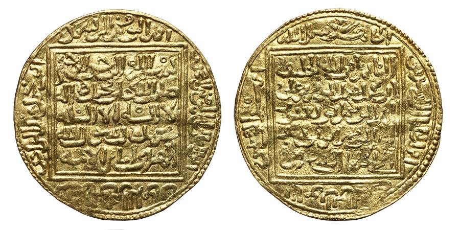 World Coins - ABD AL-WAHID II, Almohads. Gold, Dinar. No mint. AH 630-649. VERY RARE.