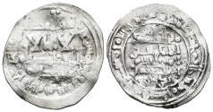 World Coins - YAHYA Ibn ´Alí. HAMMUDIDS. Ar, Dirham. AH 415. Madinat Sabta (Ceuta). RARE.