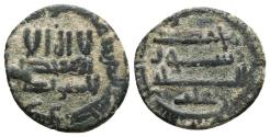 World Coins - AGHLABID. Ibrahim I. Ae, Fals. AH 109. Without mint name. VERY RARE.