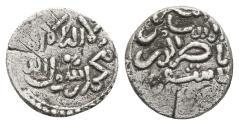 World Coins - TASHFIN IBN ALI. Ar, Quirat. AH 537-540. ALMORAVIDS (Spain)