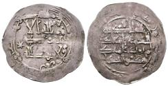 World Coins - MUHAMMAD I. AR, Dirham. AH 261, Al-Andalus mint. Rare variant with star in the IA. THE INDEPENDENT SPANISH UMAYYAD EMIRATE.