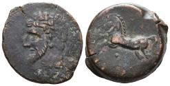 Ancient Coins - MICIPSA or MASSINISSA. Kings of Numidia. Ae, Unit. 203-148 BC. Horse galloping left; pellet below.