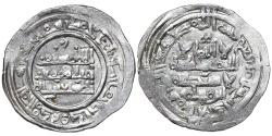 World Coins - SULAYMAN. AG, Dirham. 400 AH. Al-Andalus mint. CALIPHATE OF CÓRDOBA.
