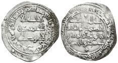 World Coins - ABD AL-RAHMAN II. AR, Dirham. AH 229, Al-Andalus mint. THE INDEPENDENT SPANISH UMAYYAD EMIRATE.
