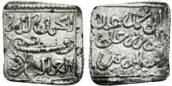 World Coins - ABD AL-MU´MIN. Almohads. AR, Half Dirham. 524-558 AH. Beautiful example.