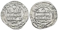 World Coins - HISHAM II. AR, Dirham. 380 AH. Al-andalus mint. Citing´Amir in IIA. CALIPHATE OF CÓRDOBA (Spain).